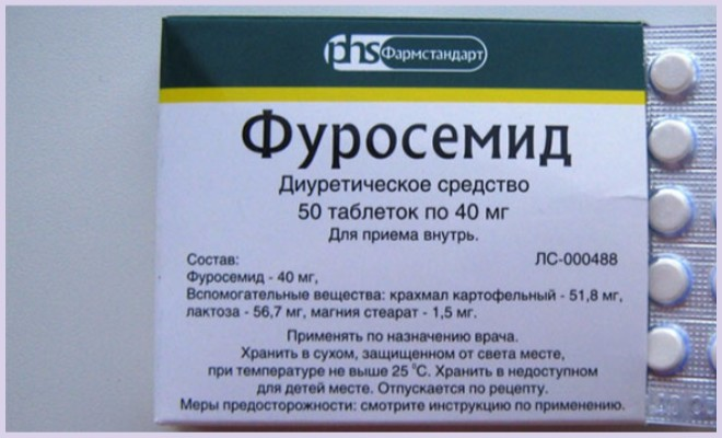 Мочегонные средства от отеков у беременных