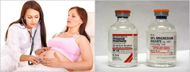 Капельница с магнезией при беременности