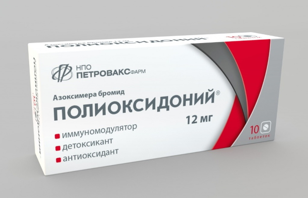 Полиоксидоний таблетки — назначение и действие